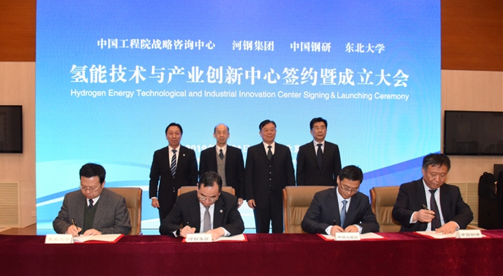 河钢集团加速打造最具竞争力氢能应用示范企业