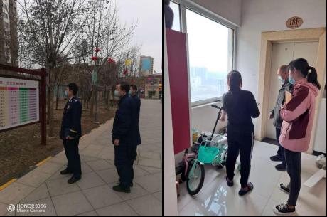 河北建工房地产有限公司高邑项目